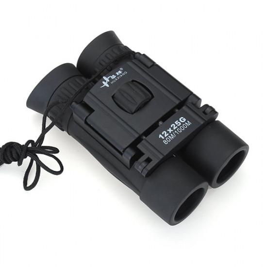 12x25 HD Binoculars High Magnification Telescope For Outdoor Travel 2021