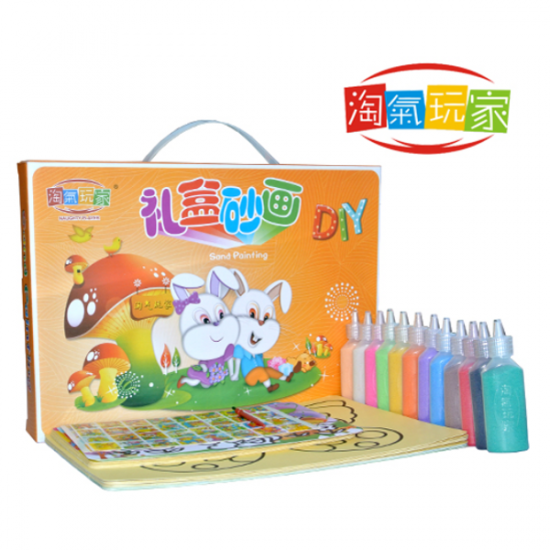 Child Diy Handmade Sand Painting Set 24 Papers 12 Bottle Colored Sand 2021