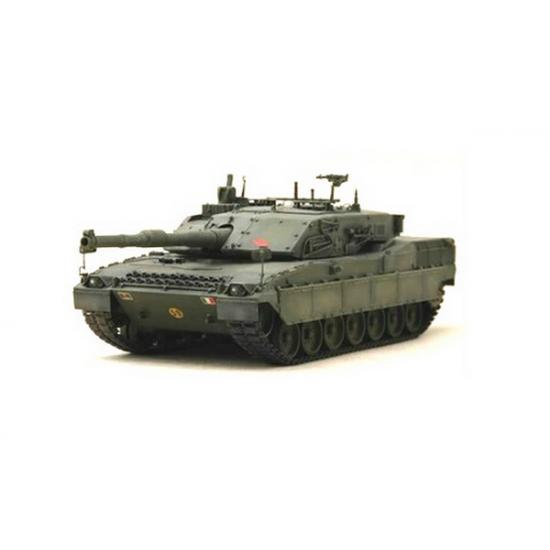 Hobbyboss Trumpeter Italian C1 Ariete MBT 1/35 Scale Military Model Tank 2021