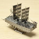 Piececool Geobukseon DIY 3D Laser Cut Models Puzzle Toys Model