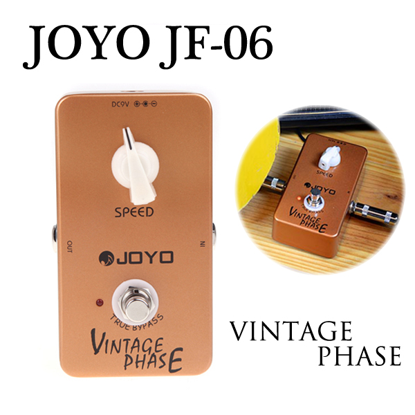 JOYO JF-06 Guitar Effect Pedal Vintage Phase True Bypass Musical Instruments