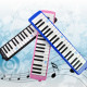 Swan 37 Keys Melodica Harmonica With Courses Pink Blue Black 2021