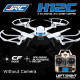 JJRC H12C Headless Mode One Key Return RC Quadcopter Without Camera 2021