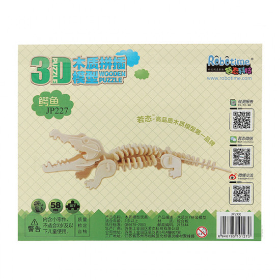 3D Jigsaw Puzzle Wooden Wisdom Animal Crocodile Educational Toy 2021