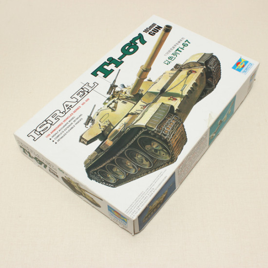 Hobbyboss Trumpeter Isreal Ti-67 105mm Gun 1/35 Military Model Tank 2021