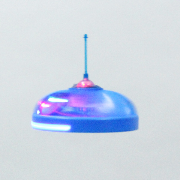 Buy Flying Saucer Ufo Hand Induced Hovering And Floating Flight With Led Rcnhobby Com