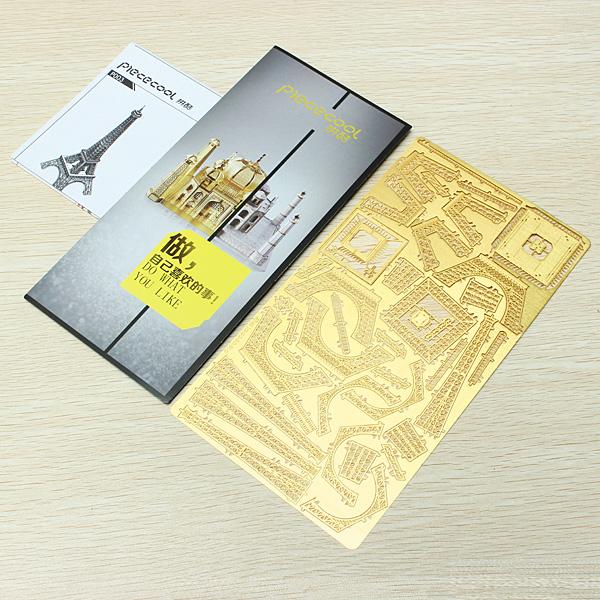 g nstig kaufen piececool eiffelturm diy 3d laser cut. Black Bedroom Furniture Sets. Home Design Ideas
