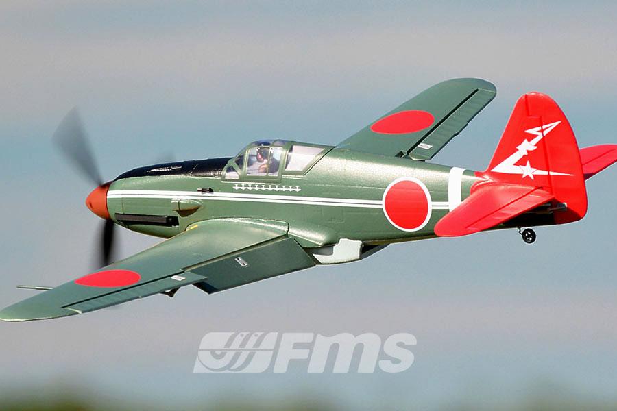 Buy Fms Kawasaki Ki 61 Hien Tony 995mm Wingspan High Speed