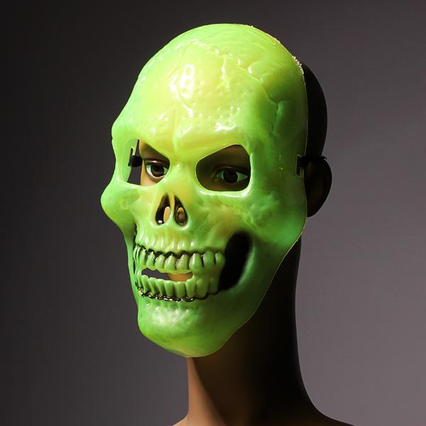 Buy Halloween Luminous Terrorist Skull Mask Rcnhobby Com